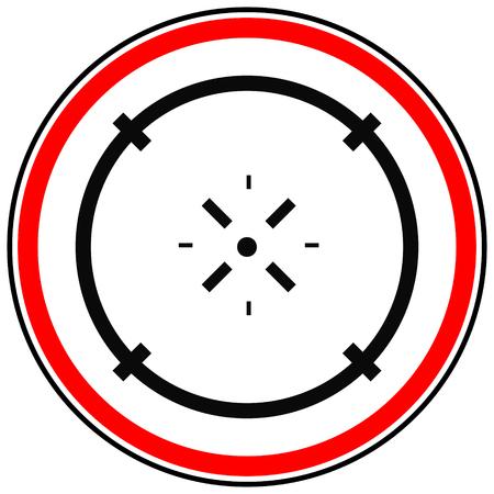 Cross-hair icon. Precision, accuracy, efficency concept icon Stock Vector - 124614302