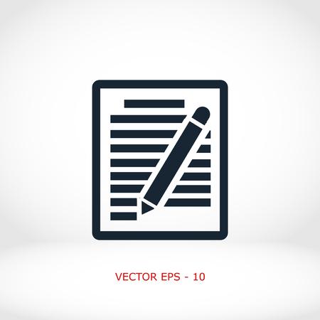 folio: paper vector icon, flat design best vector icon