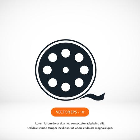Videocamera Single icon, flat design best vector icon Illustration
