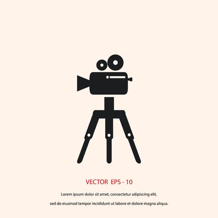Video camera icon, flat design best vector icon Illustration