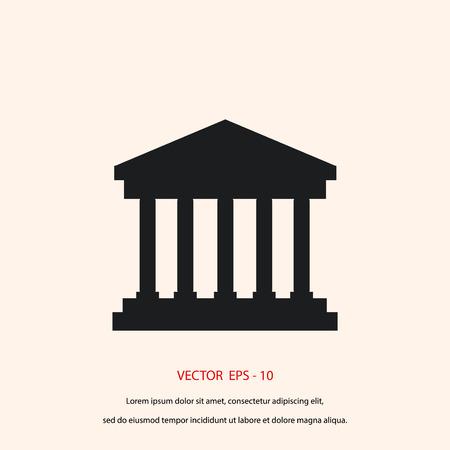 bankgebouw pictogram, platte ontwerp beste vector icon Vector Illustratie
