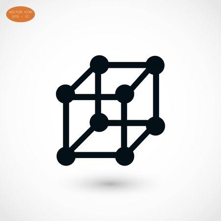 cube icon, flat design best vector icon Illustration