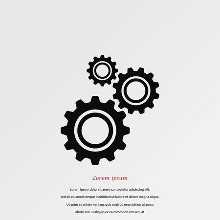 mechanism of progress: Gear icon vector, flat design best vector icon.