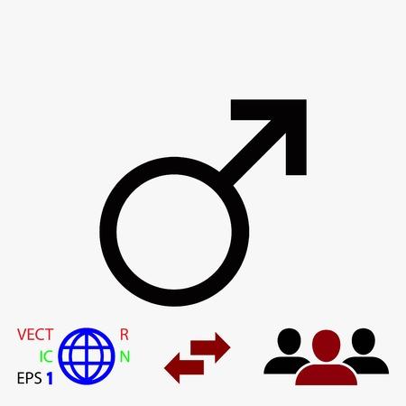 planet symbol icon, flat design best vector icon Ilustrace