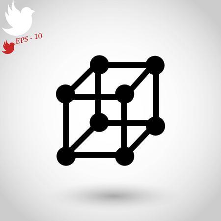 quadratic: cube icon vector, flat design best vector icon