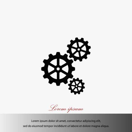 A gear icon vector, flat design best vector icon