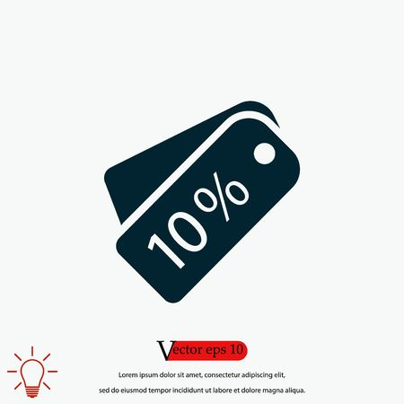 price tag icon.vector, flat design best vector icon 向量圖像