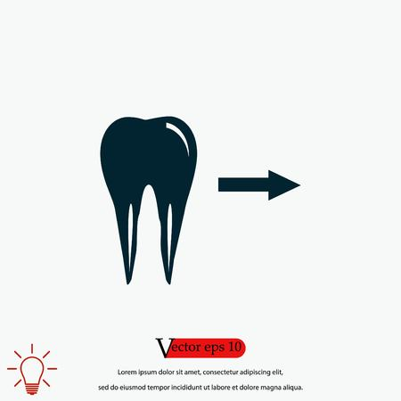 Tooth indicates the direction. icon. vector, flat design best vector icon 向量圖像