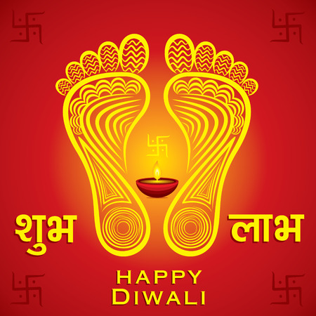 shubh: happy diwali or navratri festival greeting card background vector