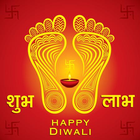 navratri: happy diwali or navratri festival greeting card background vector