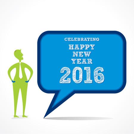 message bubble: happy new year 2016 message bubble design vector