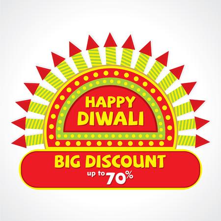 skyrocket: creative diwali festival big discount offer design vector Illustration