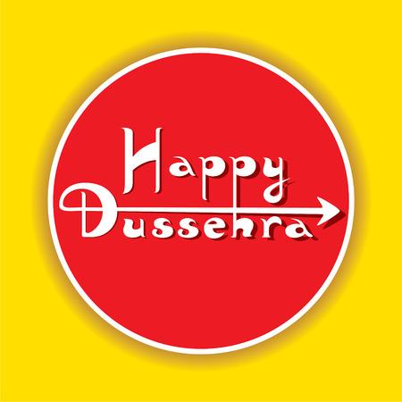 immortal: happy dussehra festival greeting or poster design