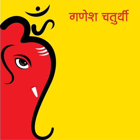 creative ganesha chaturthi or idol ganesha like om symbol design Illustration