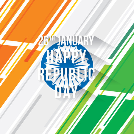Creative happy republic day of India banner design vector illustration