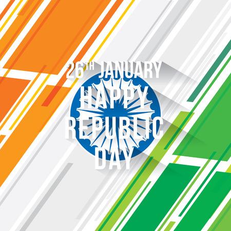 Creative happy republic day of India banner design vector illustration