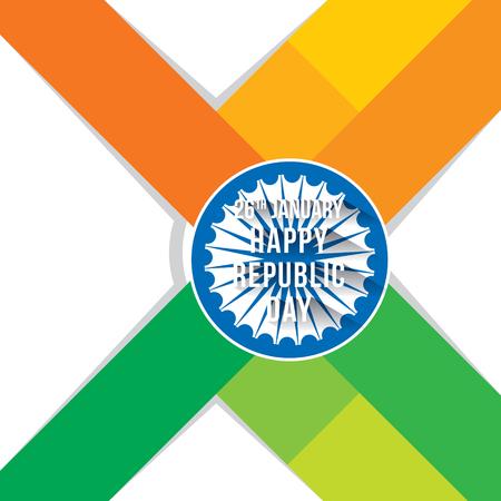 Happy republic day of India banner design vector illustration
