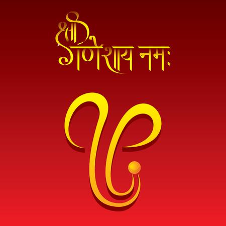 saludo creativo o diseño de carteles del festival ganesh chaturthi