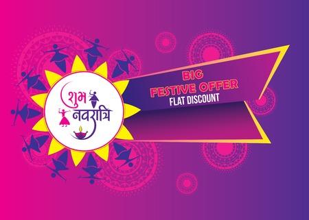 Celebrate navratri festival with couple dancing garba banner design vector illustration.