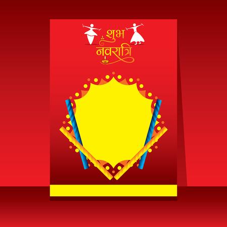 Celebrate navratri festival with couple dancing garba design illustration.