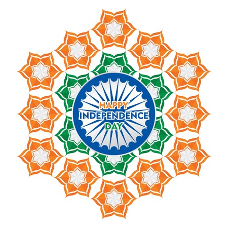 happy independence day of india illustration vector, using abstract flower poster design
