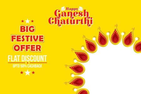 illustration of Lord Ganpati, Ganesh Chaturthi festival of india banner concept design Vector Illustration
