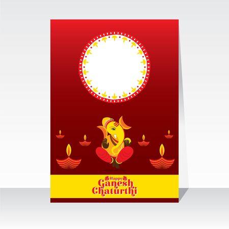 illustration of Lord Ganpati, Ganesh Chaturthi festival of india banner concept design