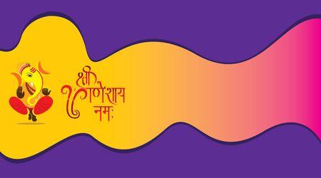 illustration of Ganesh Chaturthi festival of india banner or poster concept design Vektorové ilustrace