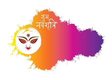 colorful happy navratri festival banner design, by colorful brush stroke Illusztráció