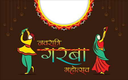 Couple indien jouant Garba dans Dandiya Night Navratri Dussehra festival de l'Inde célébrer