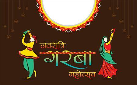 Indyjska para grająca w Garbę w Dandiya Night Navratri Dasera festiwal w Indiach świętuje