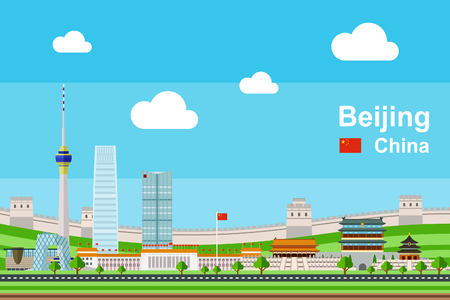 Flat Beijing cityscape complete with its landmarks and famous buildings