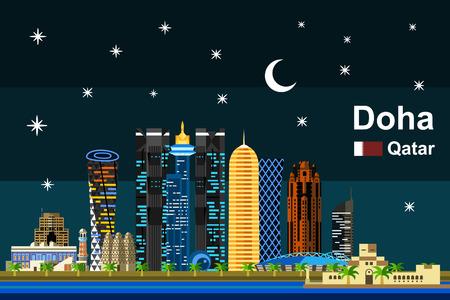 Ilustración plana simple del estilo de la ciudad de Doha en Qatar y de sus señales en la noche. Famosos edificios y objetos turísticos como el pueblo cultural de Katara incluido. Foto de archivo - 82633175