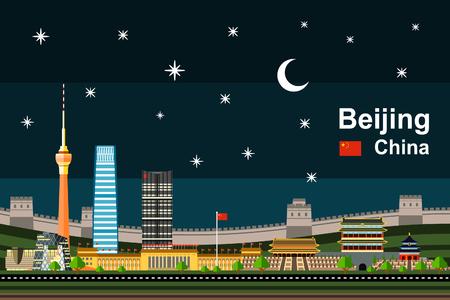 중국 베이징시와 밤에 그것의 랜드 마크의 간단한 플랫 스타일 그림. 천안문 광장, 중국의 만리 장성, 천단, 유명한 고층 건물 등 유명 건축물. 스톡 콘텐츠 - 82633176
