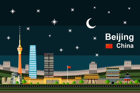 Simple flat-style illustration of Beijing city in China and its landmarks at night. Famous buildings included such as Tiananmen square, Great Wall of China, Temple of Heaven, & notable tall buildings.