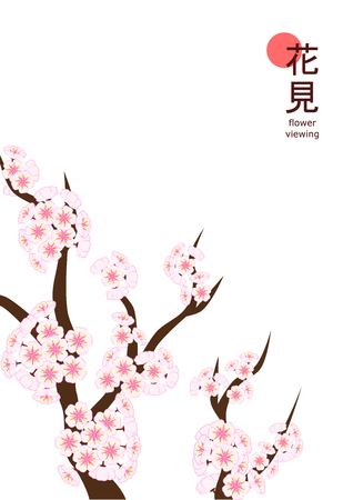 Large vertical cherry blossom branch in flat style on portrait white background, made to celebrate 2018 Hanami (Japanese flower viewing) tradition. Çizim