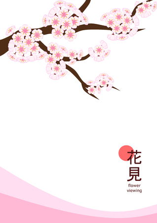 Large cherry blossom branch in flat style on portrait white background with pink accent, made to celebrate 2018 Hanami (Japanese flower viewing) tradition.