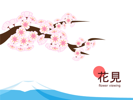 Cherry blossom branch and Fuji mountain in flat style on 4 : 3 white background, made to celebrate 2018 Hanami (Japanese flower viewing) tradition.