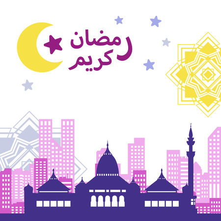 Illustration of colorful flat Javanese-style mosque over cityscape and arabesque pattern on square proportion to celebrate Ramadan 2018 Çizim