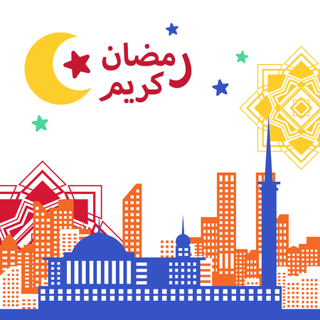 Illustration of colorful flat modern-style mosque over cityscape and arabesque pattern on square proportion to celebrate Ramadan 2018