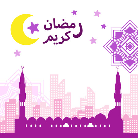 Illustration of colorful flat Arabic-style mosque over cityscape and arabesque pattern on square proportion to celebrate Ramadan 2018 Çizim