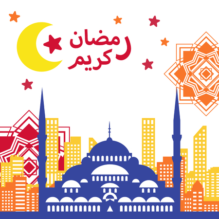 Illustration of colorful flat Turkish-style mosque over cityscape and arabesque pattern on square proportion to celebrate Ramadan 2018