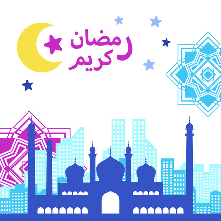 Illustration of colorful flat mughal-style mosque over cityscape and arabesque pattern on square proportion to celebrate Ramadan 2018 Çizim