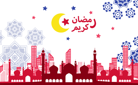 Illustration of colorful flat Mughal-style mosque over cityscape and arabesque pattern to celebrate Ramadan 2018