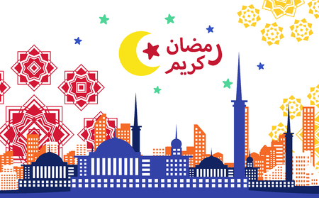 Illustration of colorful flat modern-style mosque over cityscape and arabesque pattern to celebrate Ramadan 2018 Çizim