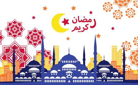 Illustration of colorful flat Turkish-style mosque over cityscape and arabesque pattern to celebrate Ramadan 2018