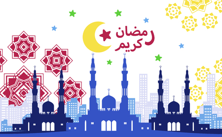 Illustration of colorful flat Arabic-style mosque over cityscape and arabesque pattern to celebrate Ramadan 2018 Çizim