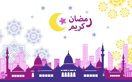 Illustration of colorful flat Javanese-style mosque over cityscape and arabesque pattern to celebrate Ramadan 2018