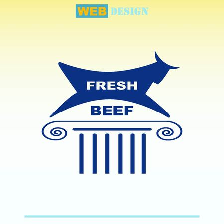 Vector icon of Meat Illustration