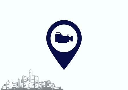Navigator Guide itinerary icon. Vector illustration. Illustration